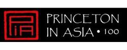 Princeton in Asia Logo